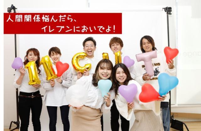 美容室イレブンカット 阪急西宮ガーデンズ店の画像・写真