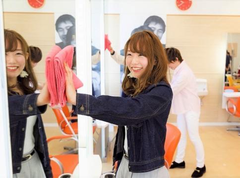 美容室イレブンカット 三和鶴川店の画像・写真