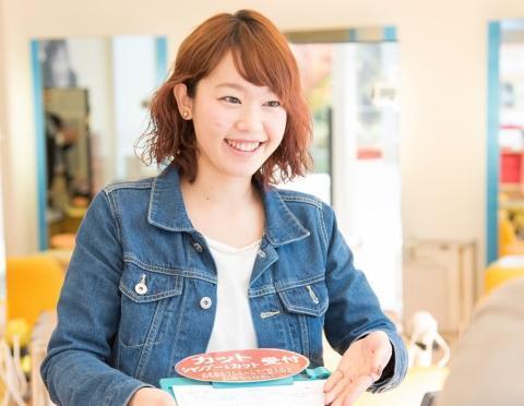 美容室イレブンカット ニッケパークタウン加古川店の画像・写真