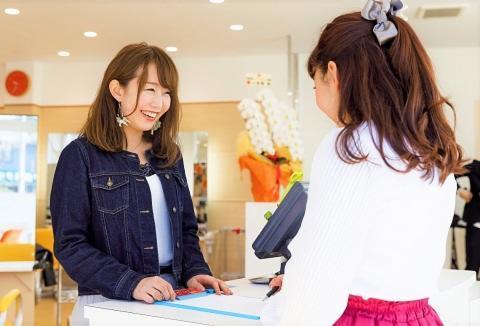 美容室イレブンカット イオンモール新瑞橋店の画像・写真