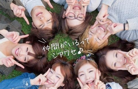 美容室イレブンカット 横浜四季の森店の画像・写真