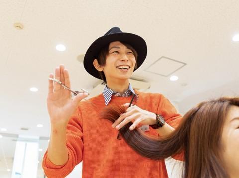 美容室イレブンカット アトレ川崎店の画像・写真
